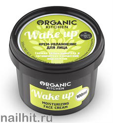 "14523 Organic shop KITCHEN Крем-увлажнение для лица ""Wake up"" 100мл"