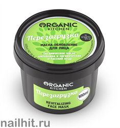 "14486 Organic shop KITCHEN Маска-обновление для лица ""Перезагрузка"" 100мл"