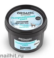 """14615 Organic shop KITCHEN Скраб освежающий для тела """"Рождественский снег"""" 100мл"""