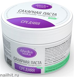 630546 Shelka vista Сахарная паста для шугаринга 500гр Средняя