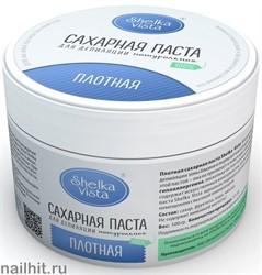 630577 Shelka vista Сахарная паста для шугаринга 500гр Плотная