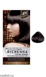 RICHENNA № 4N Крем-краска для волос с хной Коричневая
