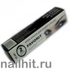 05121 FAVORIT Краска для бровей и ресниц 15мл ИССИНЕ-ЧЕРНАЯ