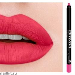 № 06 Provoc High Maintenance Гелевый карандаш для губ (матовый, ягодно- розовый, теплый)