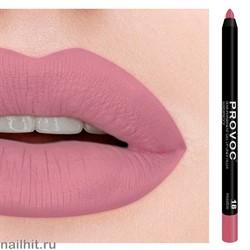№ 18 Provoc Irresistible Гелевый карандаш для губ (матовый, натурально- розовый)