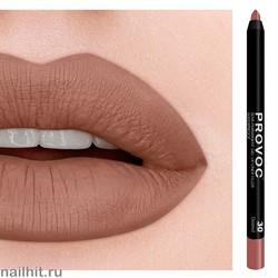 № 30 Provoc Desired Гелевый карандаш для губ (матовый, телесный)