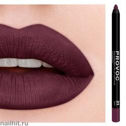 № 31 Provoc Vixon Гелевый карандаш для губ (матовый, темно- вишневый)