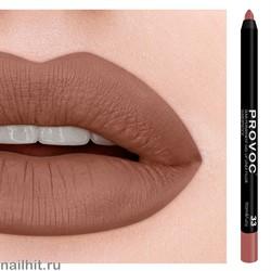 № 33 Provoc Warm& Fuzzy Гелевый карандаш для губ (матовый, светло- терракотовый)