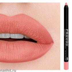 № 41 Provoc Kiss me in the Nude Гелевый карандаш для губ (матовый, кораллово- лососевый)