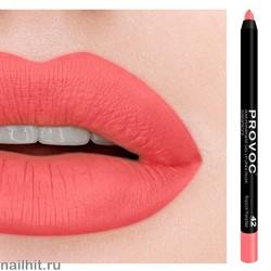№ 42 Provoc Tropical Paradise Гелевый карандаш для губ (матовый, ярко- коралловый)