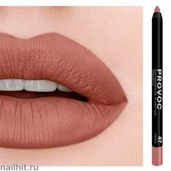 № 47 Provoc Luscious Гелевый карандаш для губ (матовый, бежево- розовый)