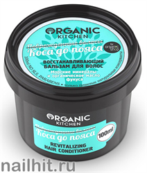 "14271 Organic shop KITCHEN Бальзам восстанавливающий ""Коса до пояса"" 100мл"