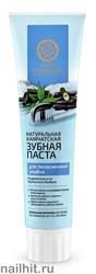 36602 NS Natura Kamchatka Паста зубная для белоснежной улыбки 100мл
