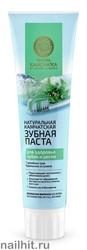 36596 NS Natura Kamchatka Паста зубная для здоровья зубов и десен 100мл