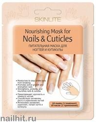 728 SkinLite Питательная маска для ногтей и кутикулы 10шт (1 применение)