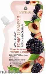 695 SkinLite Пенка для умывания «ПЕРСИК и ЕЖЕВИКА» 50мл Для всех типов кожи