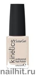 004 Kinetics SolarGel First Date Лак гелевый для ногтей 15мл (Стойкий, БЕЗ уф-лампы)