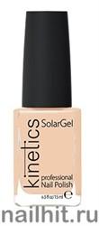 005 Kinetics SolarGel Stark Naked Лак гелевый для ногтей 15мл (Стойкий, БЕЗ уф-лампы)