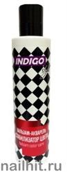 324 Indigo 111-15 Бальзам-Акварель  стабилизатор цвета волос 200мл