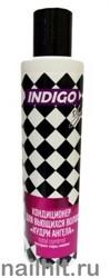 """302 Indigo 111-54 Кондиционер для вьющихся волос 200мл """"Кудри ангела"""""""