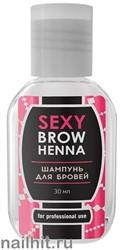SH-00006 Sexy Brow Henna Шампунь для бровей 30мл