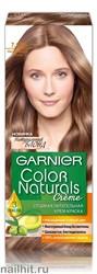 Garnier Краска для волос Колор Нэчралс 7.132 Натуральный русый