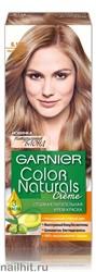 Garnier Краска для волос Колор Нэчралс 8.132 Натуральный светло-русый