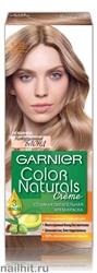 Garnier Краска для волос Колор Нэчралс 9.132 Натуральный блонд