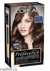 Стойкая краска для волос L'Oreal Paris Preference, тон 6.21 Сен Жермен