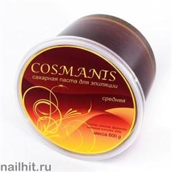 8736 Cosmanis Сахарная паста для эпиляции 600гр Средняя