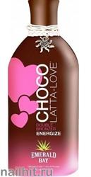 7679 Emerald Bay Крем для загара 250мл Choco-Latta-Love с эффектом тропического загара