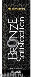 1641 SOLEO Крем для загара «Bronze Satisfaction» Black 15мл