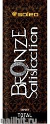 1145 SOLEO Крем для загара «Bronze Satisfaction» Total 15мл