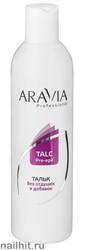 1029 Aravia Тальк без отдушек и химических добавок 200гр