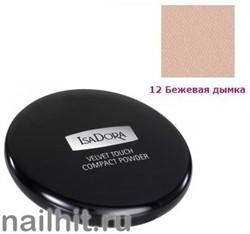 """114912 IsaDora Пудра компактная """"Velvet touch compact powder"""" тон 12 Бежевая дымка"""