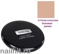 "114914 IsaDora Пудра компактная ""Velvet touch compact powder"" тон 14 Классический бежевый"