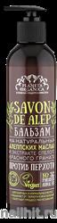 05507 SAVON de Planeta Organica Бальзам против перхоти Savon de ALEP 400мл
