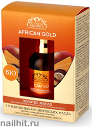 05767 Planeta Organica  Масло Золотое для восстановления и питания кончиков волос 50мл