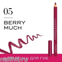 "Bourjois 330051 Карандаш для ГУБ ""Levres Contour "" тон 05 berry much"
