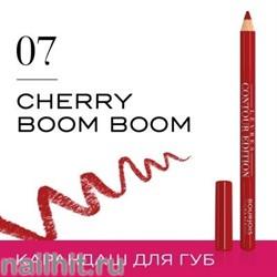"Bourjois 330071 Карандаш для ГУБ ""Levres Contour "" тон 07 cherry boom boom"