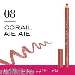 """Bourjois 330081 Карандаш для ГУБ """"Levres Contour """" тон 08 corail aie aie"""