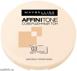 "Maybelline Пудра для лица ""Affinitone"" выравнивающая и матирующая, тон 03 светло-бежевый"