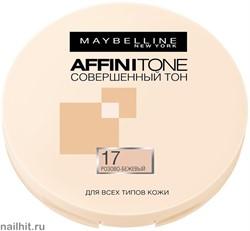 "Maybelline Пудра для лица ""Affinitone"" выравнивающая и матирующая, тон 17 розово-бежевый"