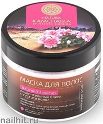 "36152 NS Natura Kamchatka Маска для волос ""ЦАРСКИЙ ЭЛИКСИР"" блеск и густота волос 300мл"