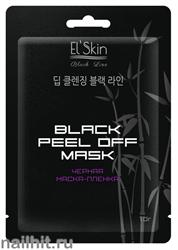 910-ES SkinLite EL'SKIN Черная маска-пленка для лица, очищающая Black Peel Mask