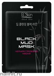 911-ES SkinLite EL'SKIN Черная грязевая маска для лица Black Mud Mask