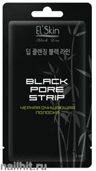 912-ES SkinLite EL'SKIN Черная полоска от черных точек Black Pore Strip