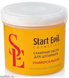 2053 Сахарная паста  START EPIL  для депиляции  УНИВЕРСАЛЬНАЯ 750гр (не требует разогрева)