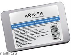 1478 Aravia 1002 Бандаж для процедуры шугаринга 45х70мм 30шт