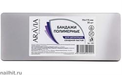 1477 Aravia 1001 Бандаж для процедуры шугаринга 70х175мм 30шт